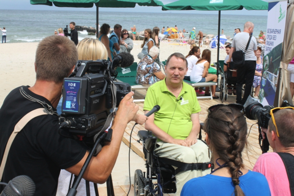 Пресса для инвалидов в калининградской области
